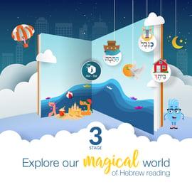 3_Hebrew_reading_stage3_