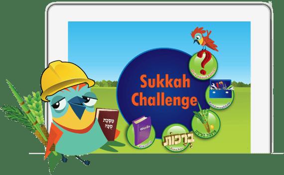 sukkah-challenge.png