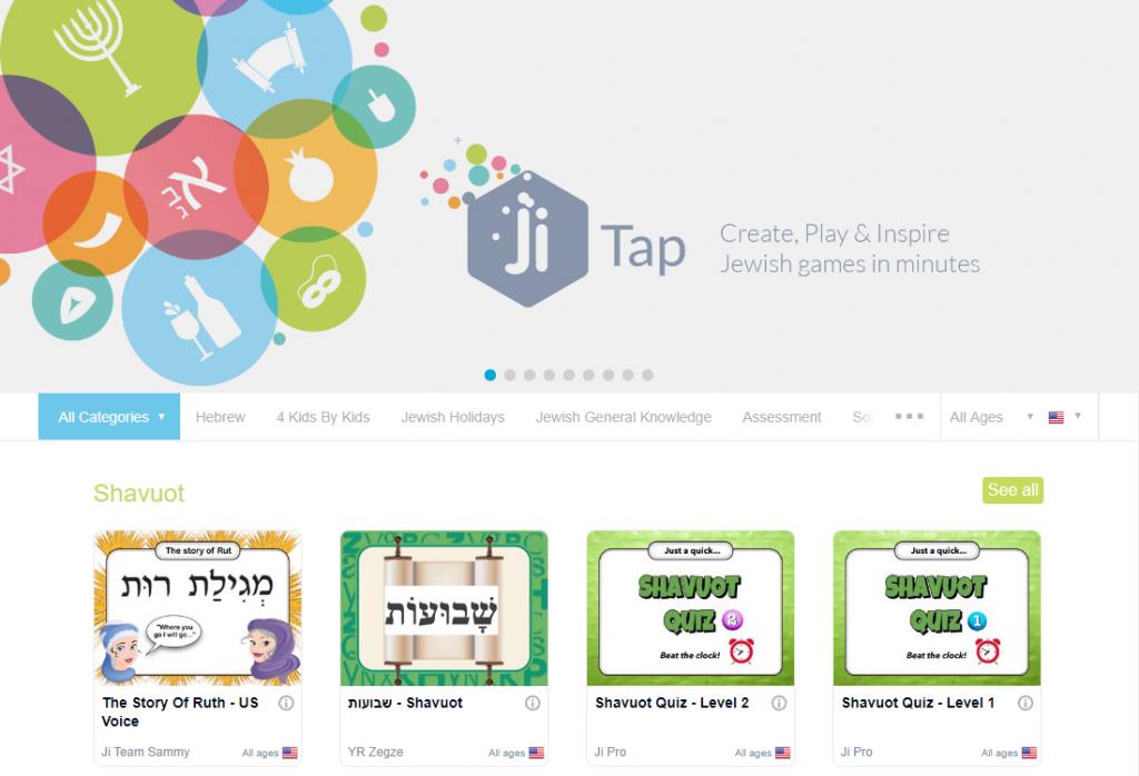 Ji Tap Homepage