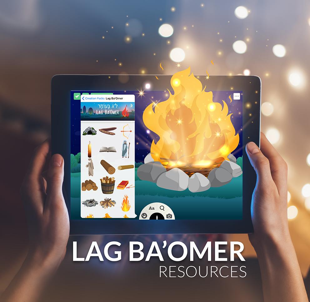 Lag_Baomer_resources