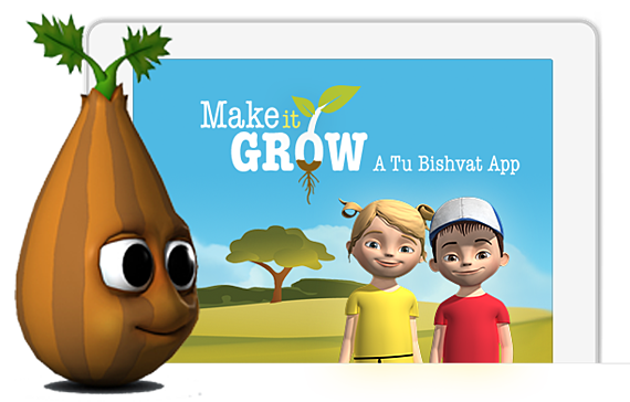make it grow product page.png