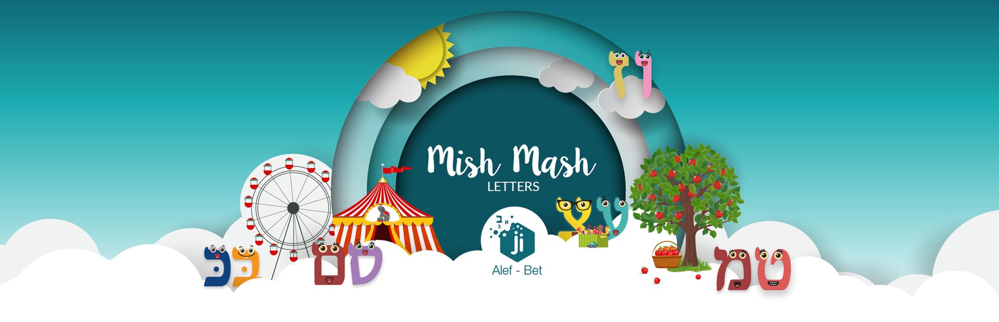 Mish_mash_banner