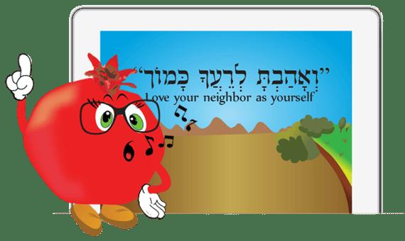 mitzvah-hunt.png