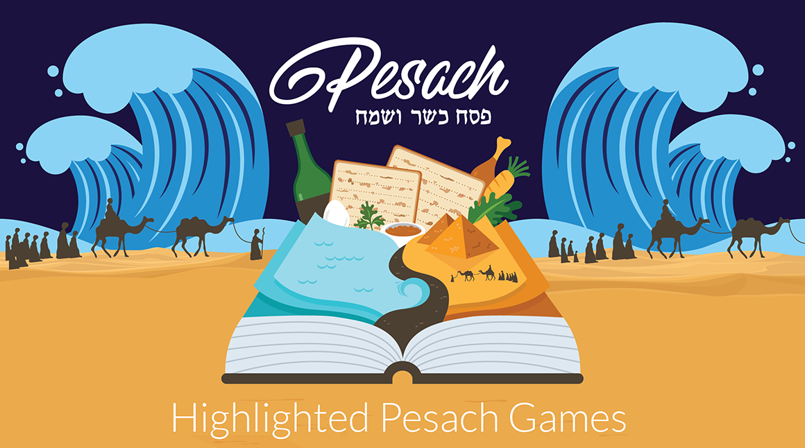 Pesach_header_2019