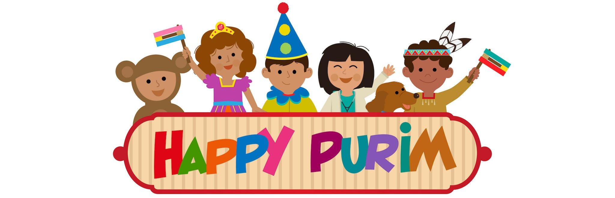 Purim Blog Banner Resized