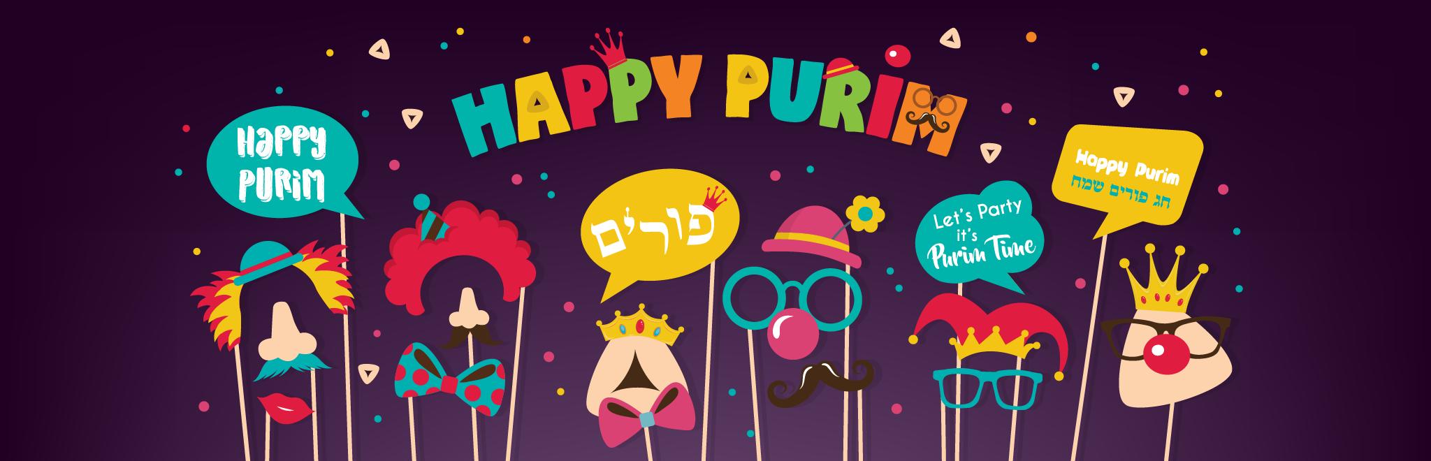 Purim_social