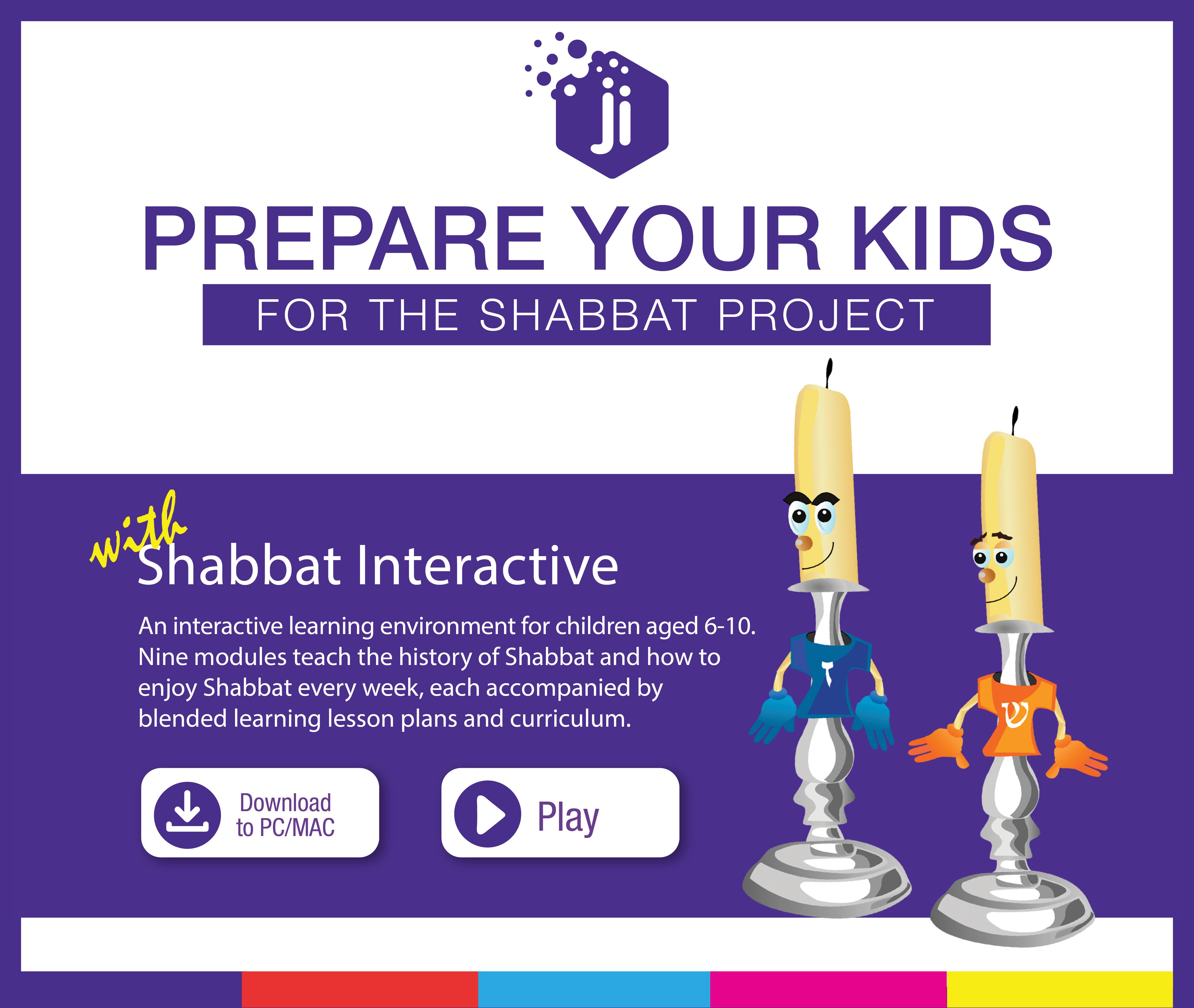 Shabbat_Interactive_2018-1.png
