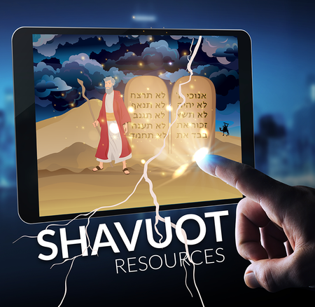 Shavuot eBook