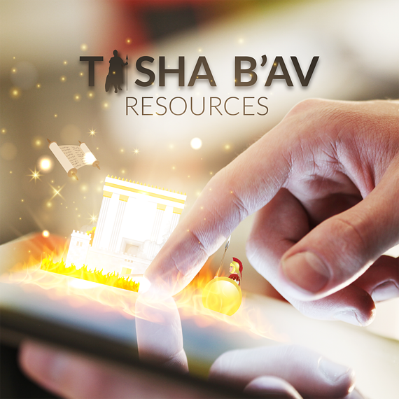 Tisheh_Bav_resources (1)-1