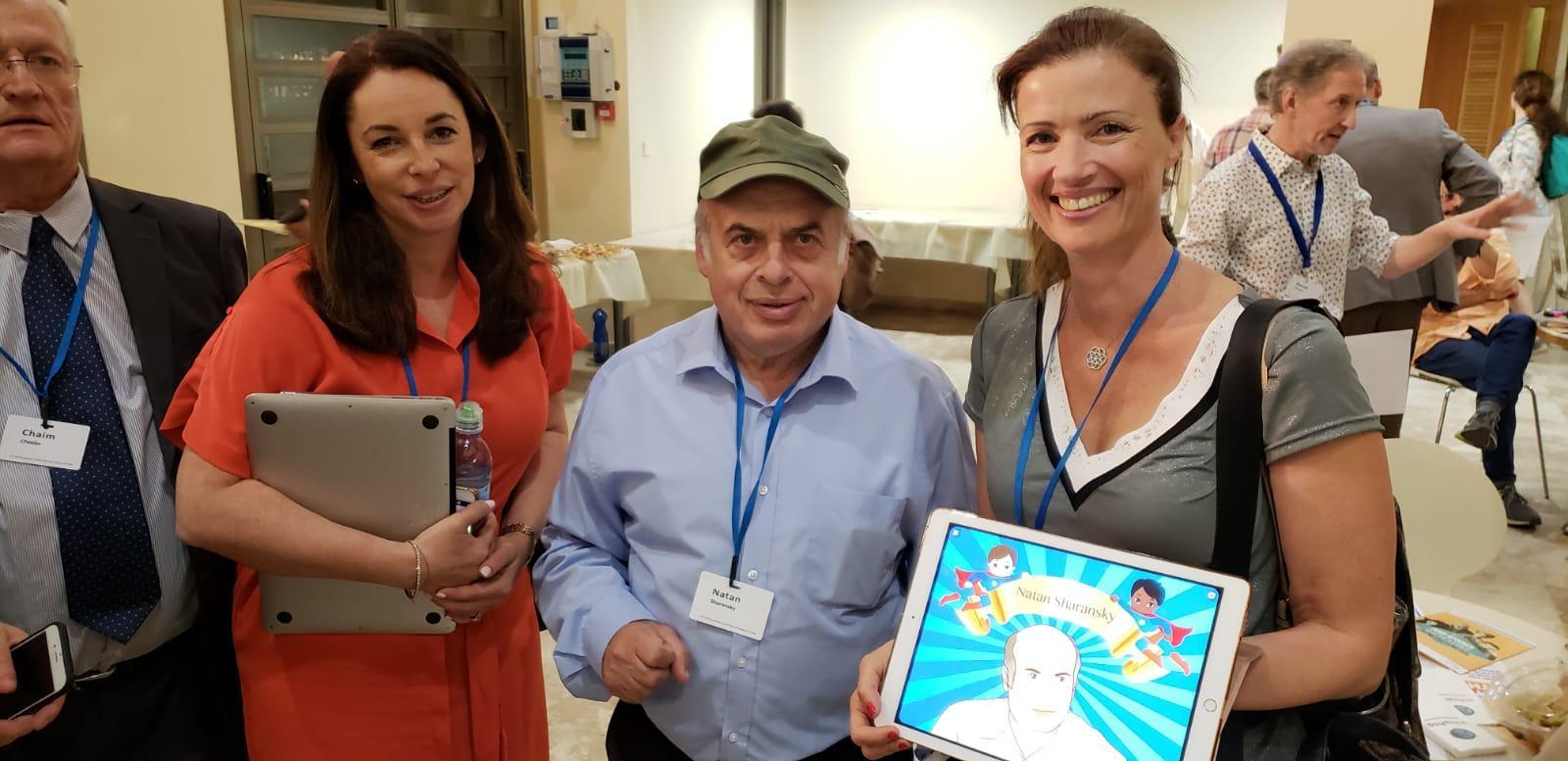 Natan Sharansky Superman of Israel Game