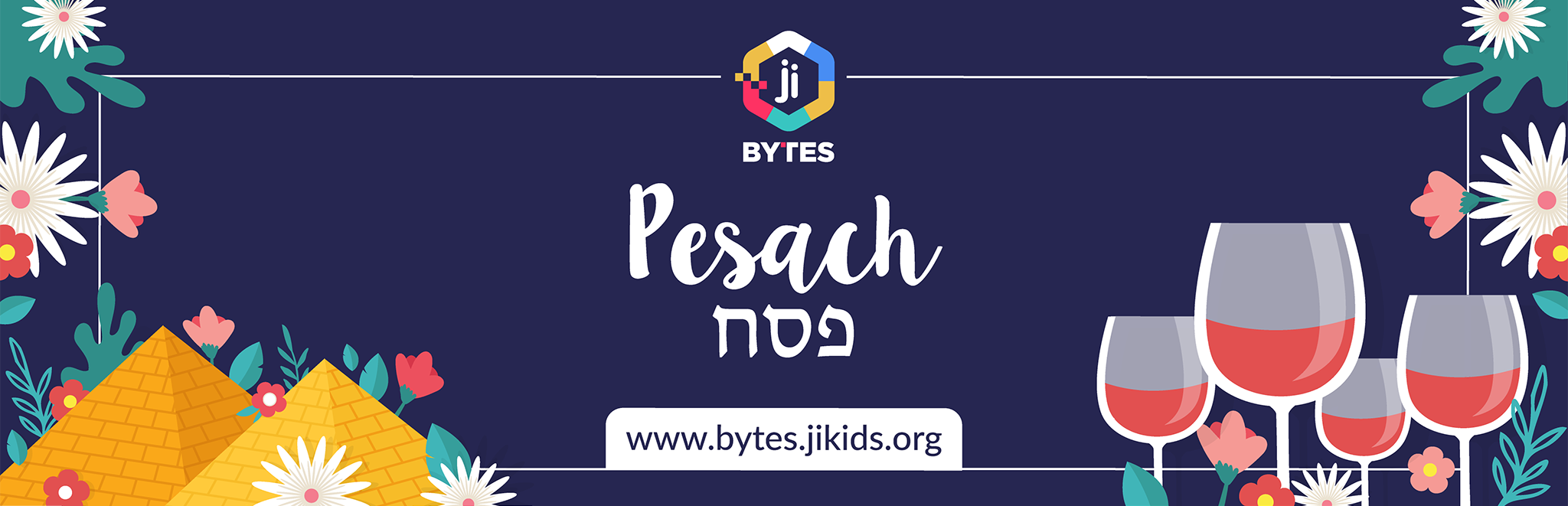 bytes_pesach_landing