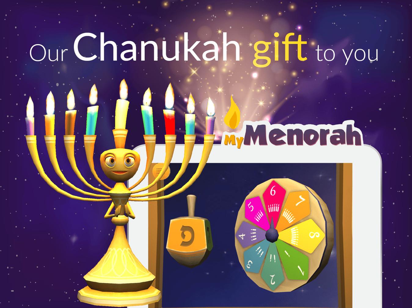 chanukah advert 2017 no icons.png