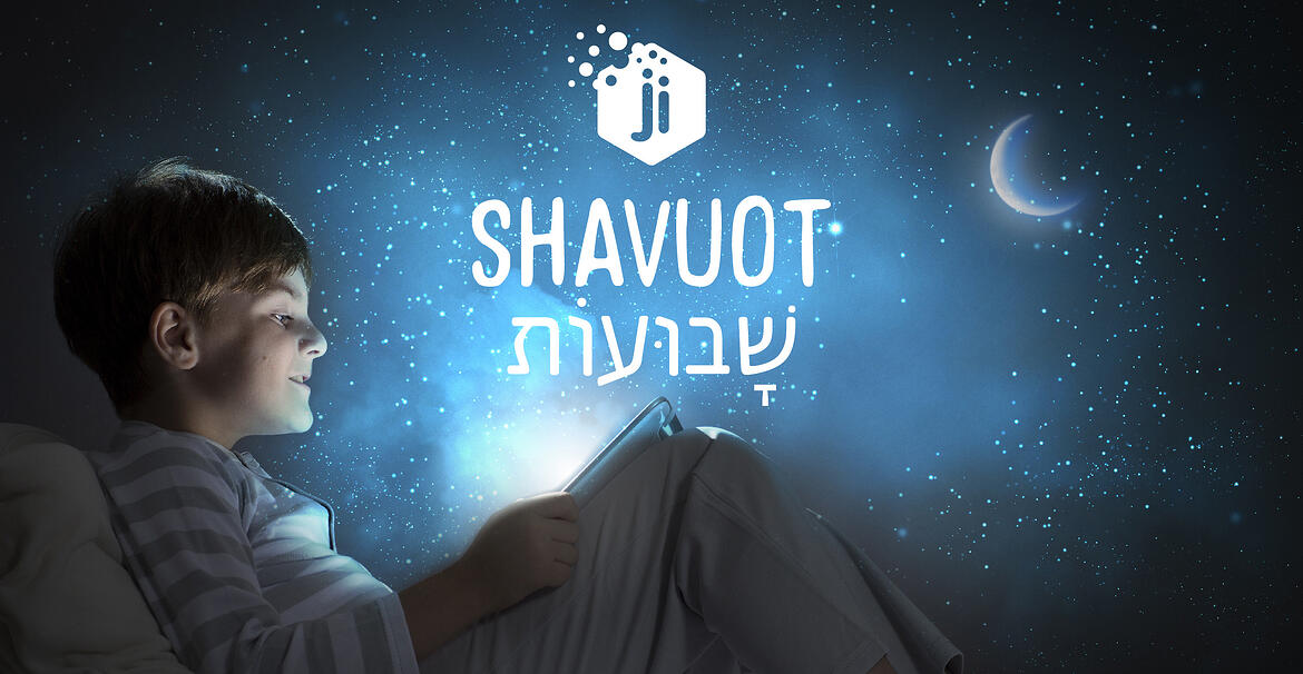 shavuot_LandingPage_header_english