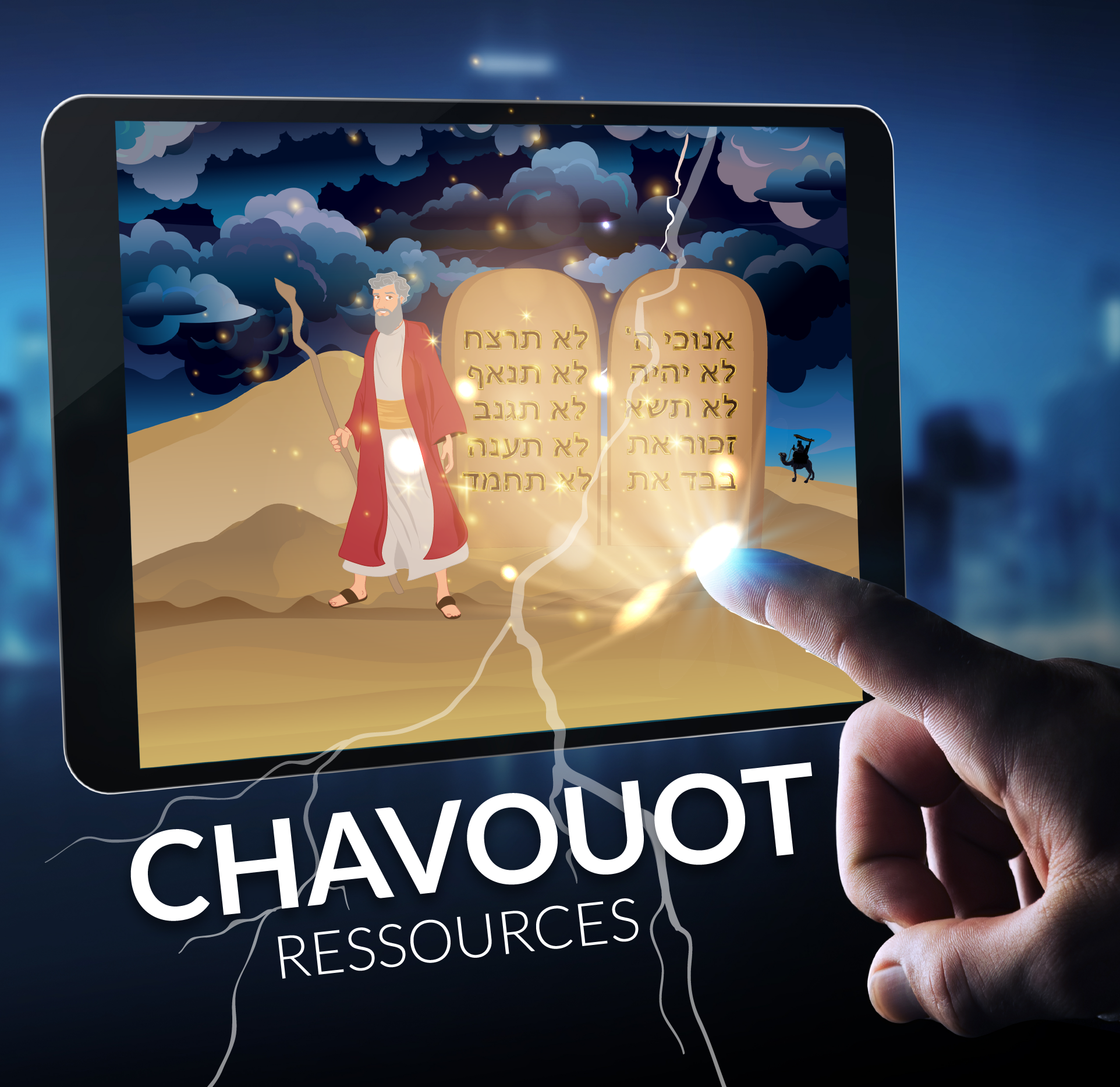 shavuot_resources_french