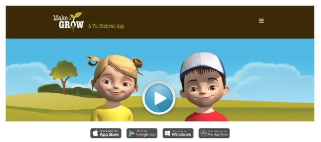 Make it Grow - An app for Tu Bishvat